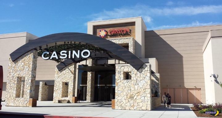 Казино Graton Resort открывается в Калифорнии