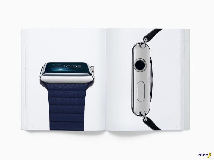 Книга от Apple