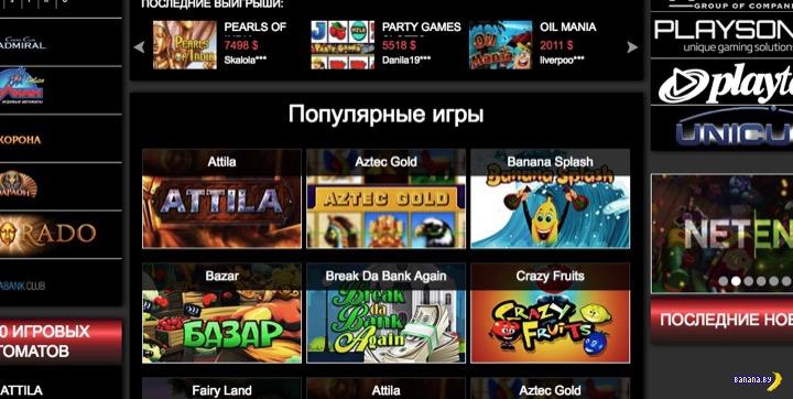 Популярные автоматы в новых казино