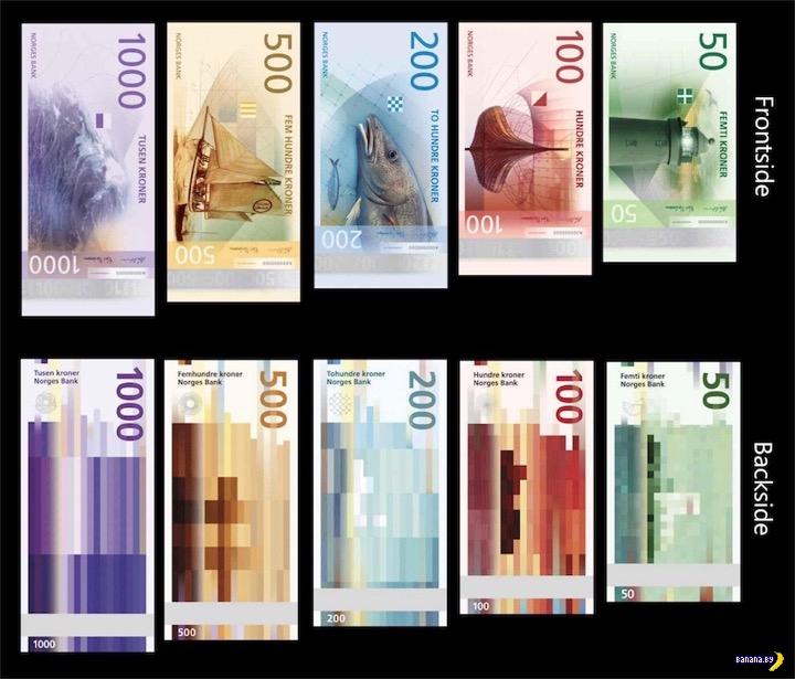 Новые норвежские деньги