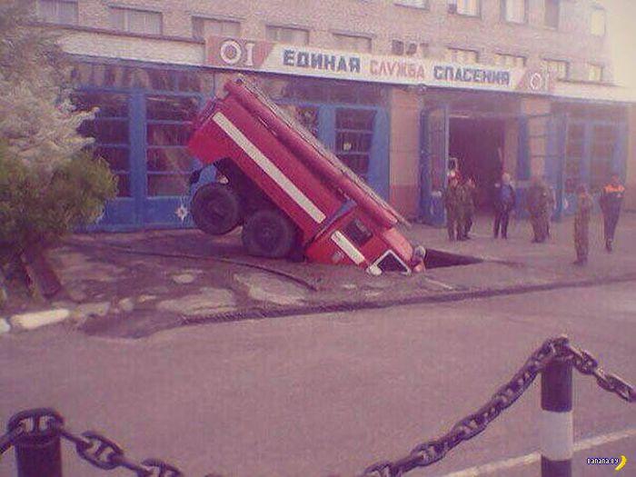 А тем временем в России - 81