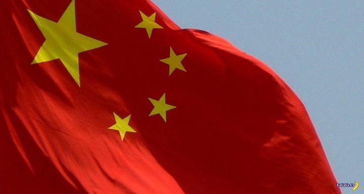 В Китае судят владельцев нелегального онлайн-казино