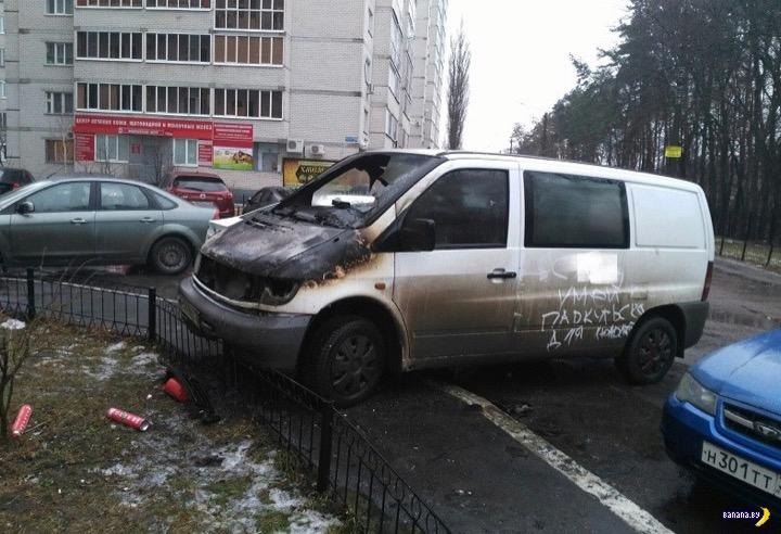 Наказали за парковку на тротуаре