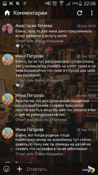 Диалоги о сояках