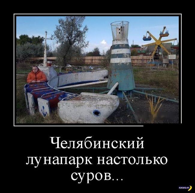 Демотиваторы - 820