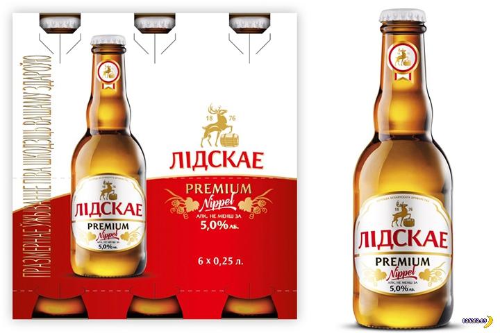 Лидское запускает пиво в новом формате