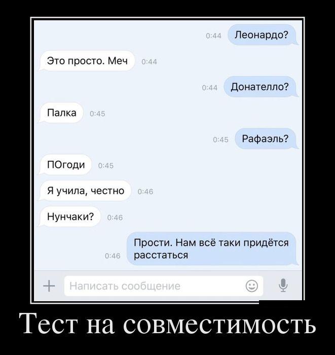Демотиваторы - 821