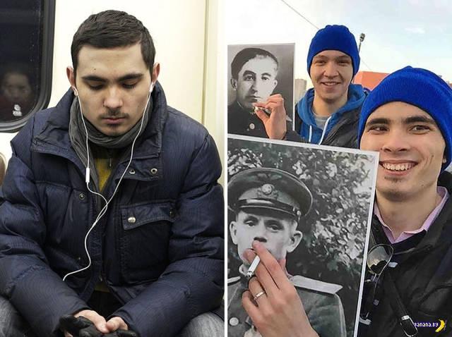 Интересный проект с незнакомцами  в метро