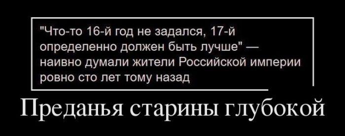 Демотиваторы - 822