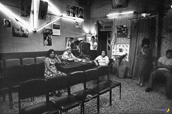 Иранские проститутки из 1970-х