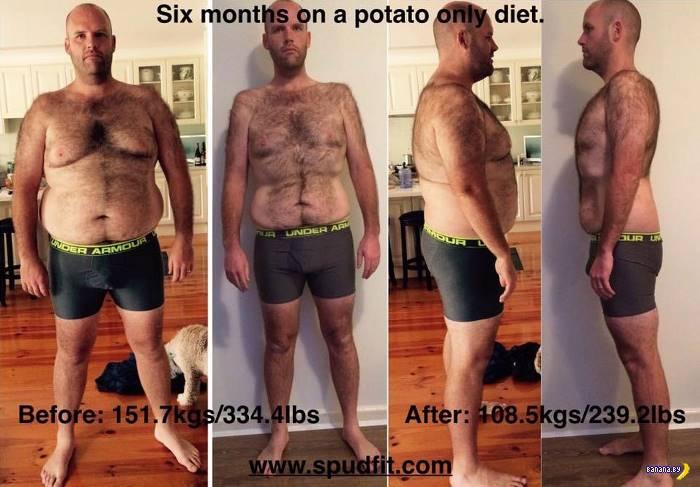 История картофельного мужика
