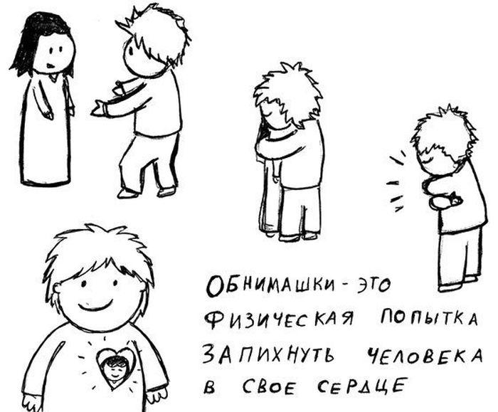 Комиксы и рожи - 98