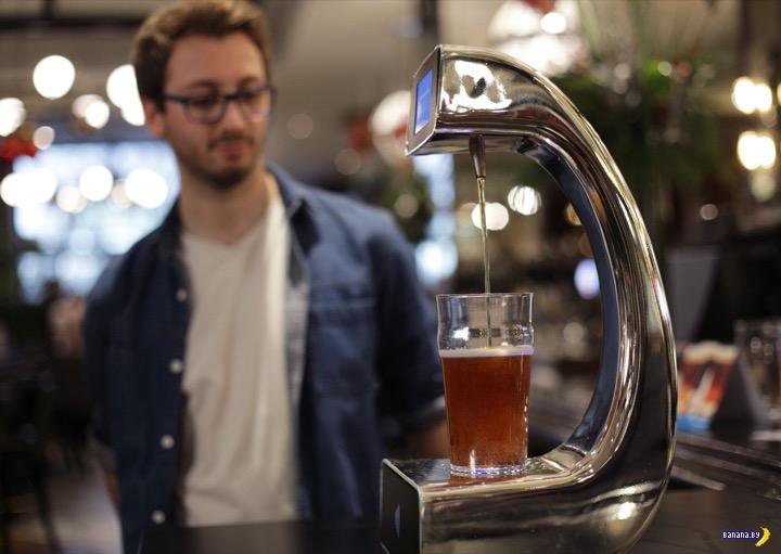 Пиво без бармена