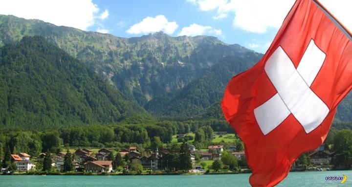 В Швейцарии пытаются закрыть доступ к онлайн-казино