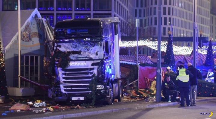 Бойня грузовиком в Берлине