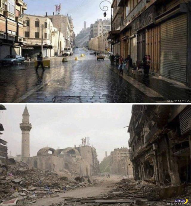 Алеппо до и после войны