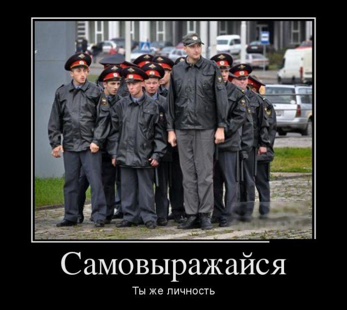 Демотиваторы - 825