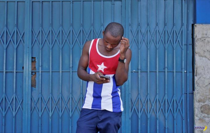 На Кубе дадут людям чуть больше Интернета
