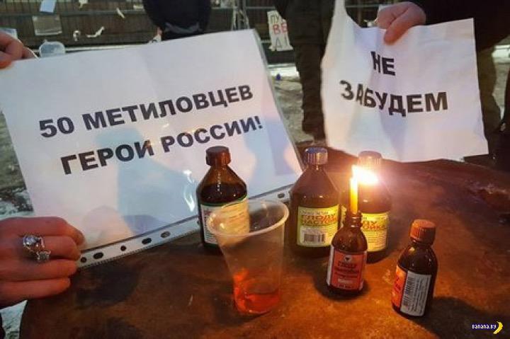 Украинский перформанс с боярышником