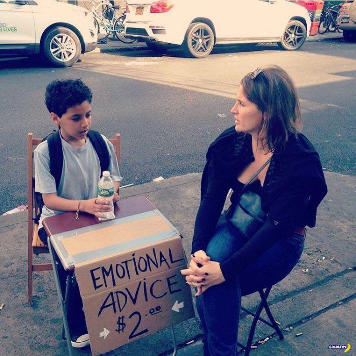 Маленький психолог