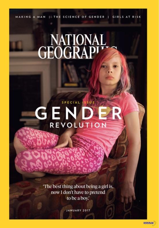 National Geographic занялся проблемами трансов