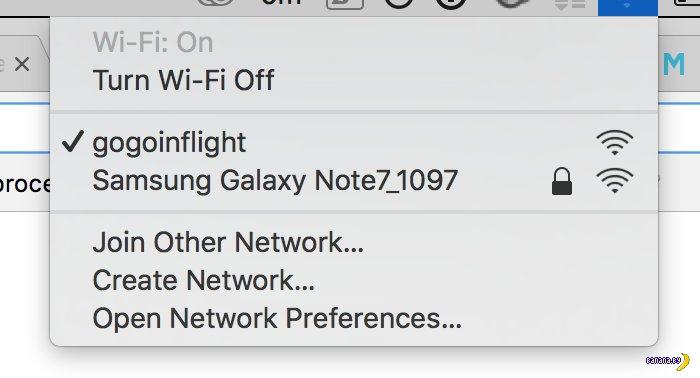 Бомба с Wi-Fi на борту самолета