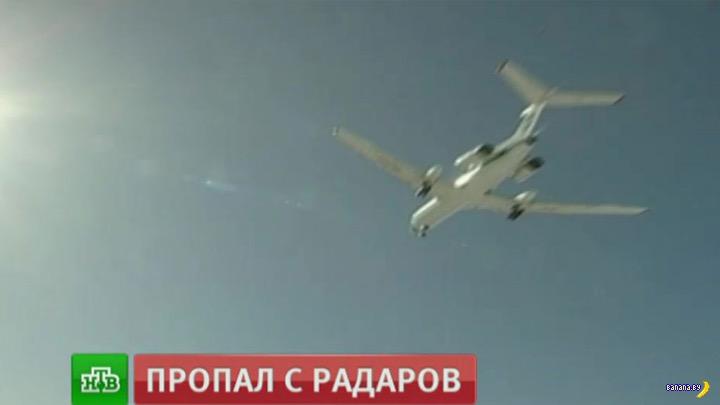 Россия потеряла военный Ту-154