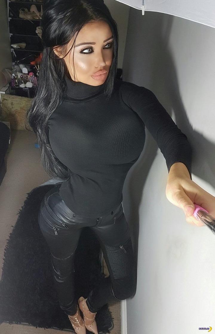 Роковая Джессика