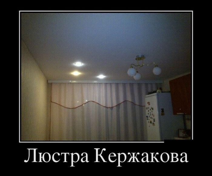 Демотиваторы - 828