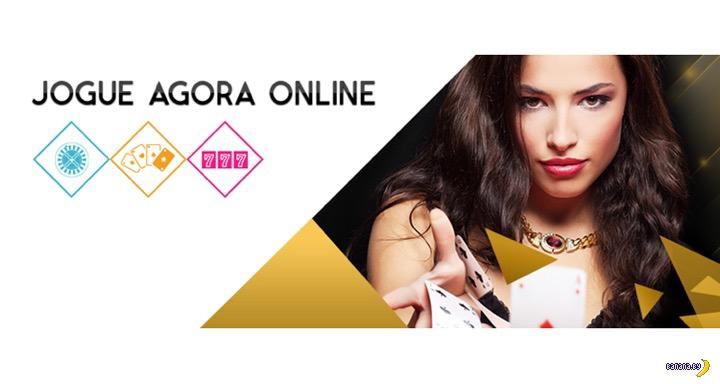 Первое лицензированное онлайн-казино Португалии