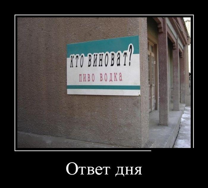 Демотиваторы - 829