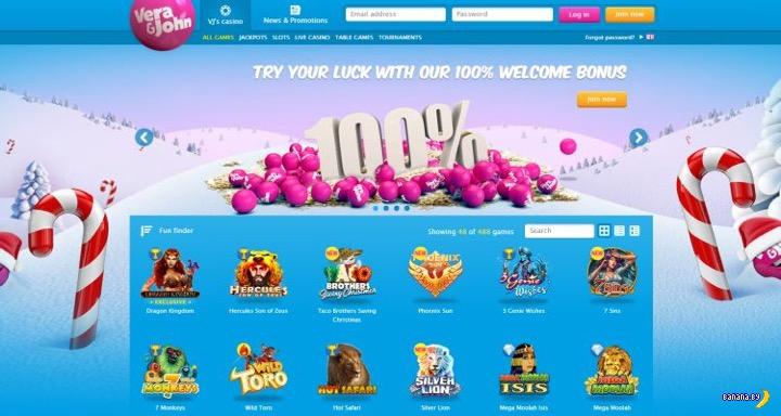 Онлайн игровые автоматы уходят из Австралии