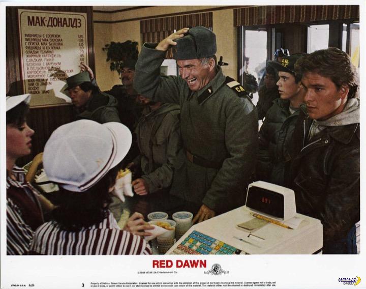 Меню из американского Макдональдс времен советской оккупации