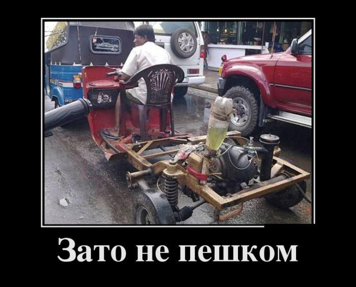 Демотиваторы - 830