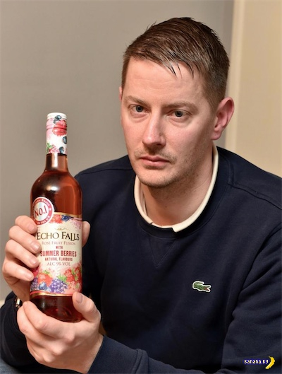 Бутылка вина привела к скандалу