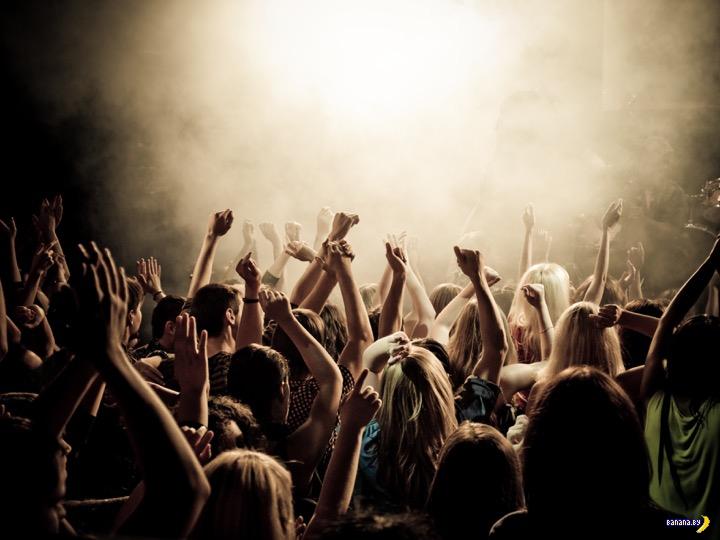Вопрос про концерты