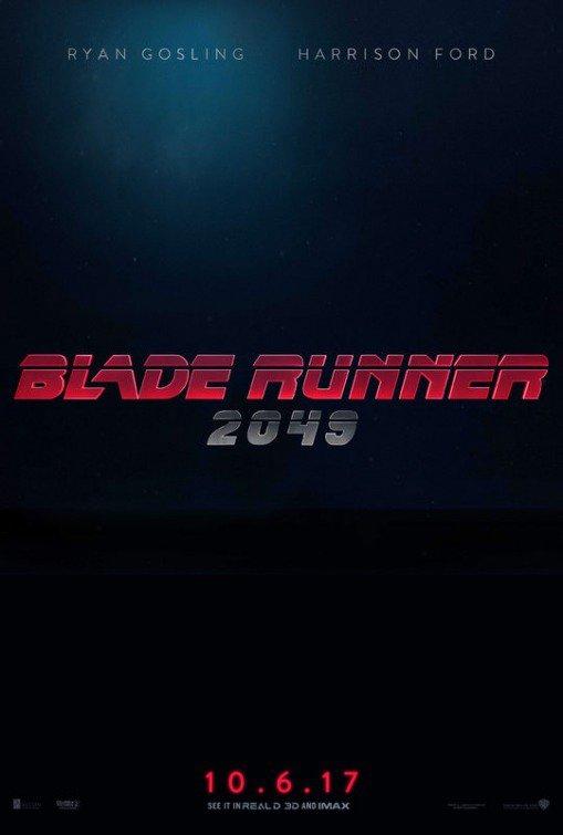 Главные премьеры 2017 года