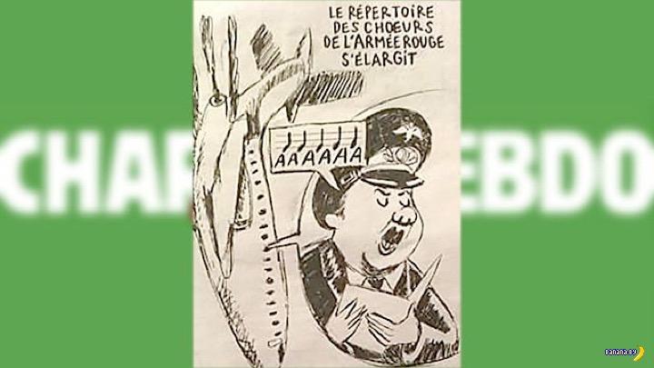 Charlie Hebdo поглумился над Ту-154