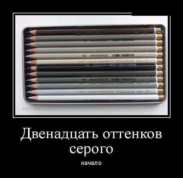 Демотиваторы - 831