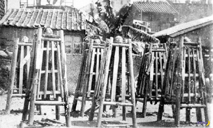 Китайская занимательная казнь