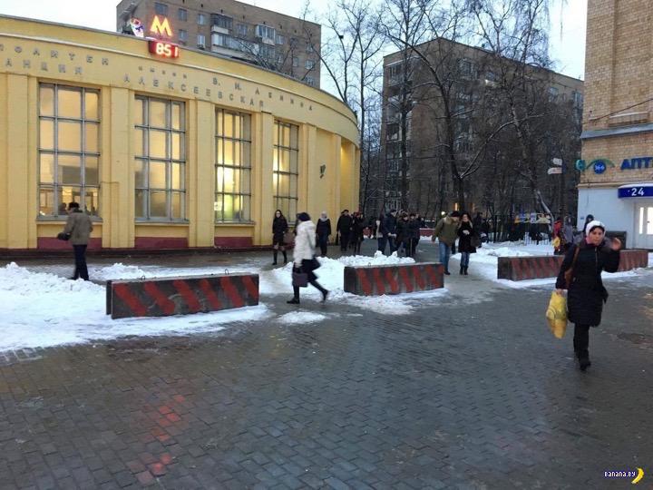 Тактические бетонные блоки