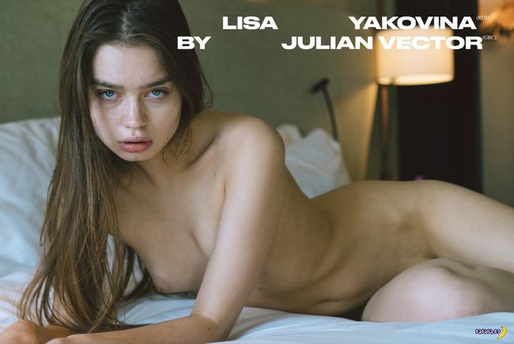 Лиза Яковина для P Magazine