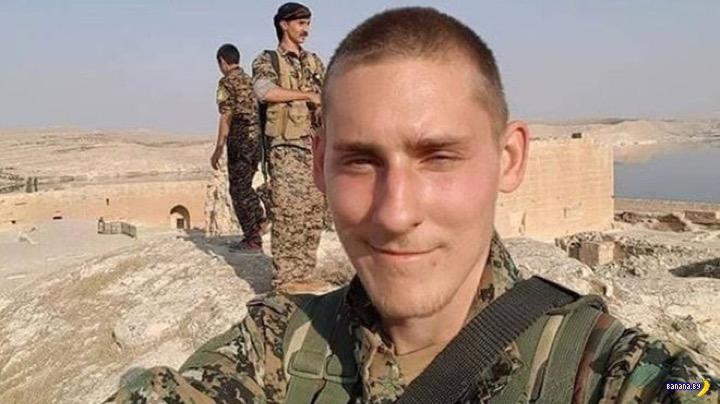 Британец погиб на войне с ИГИЛ