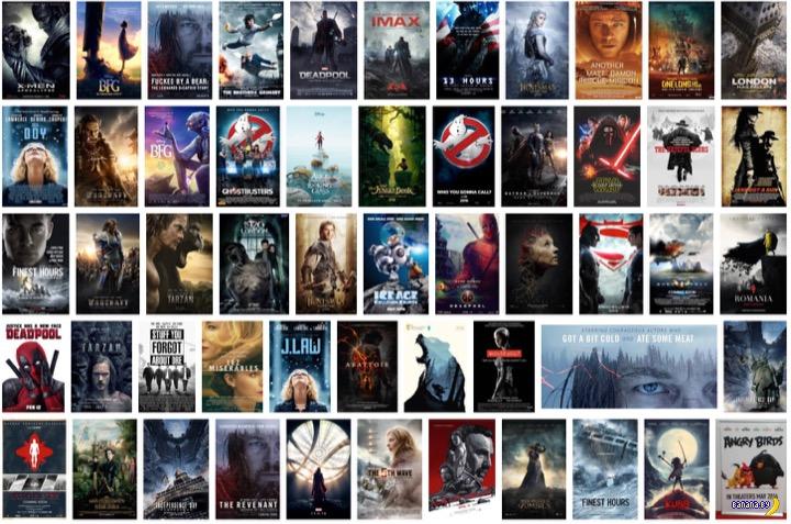 Назовите лучший фильм 2016 года