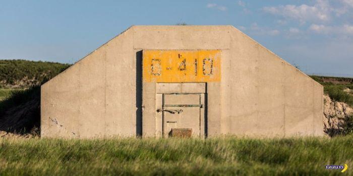 Посёлок из бункеров