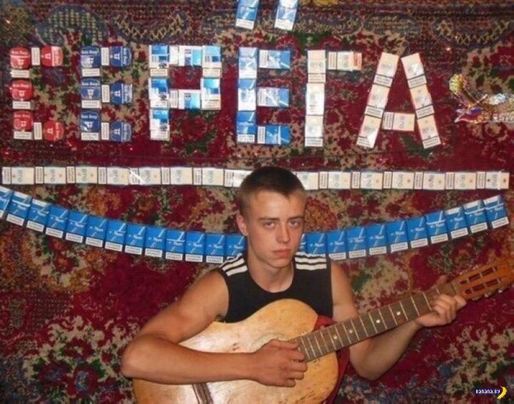 Страх и ненависть в социальных сетях - 292