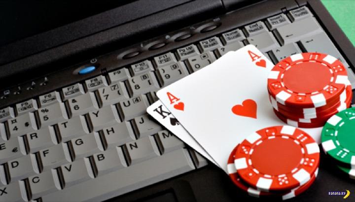 Роскомнадзор закрывает нелегальные казино в Интернете