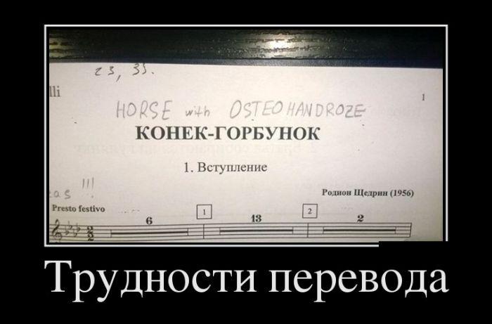 Демотиваторы - 836