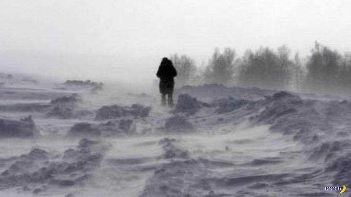 Насмерть замёрз на дороге