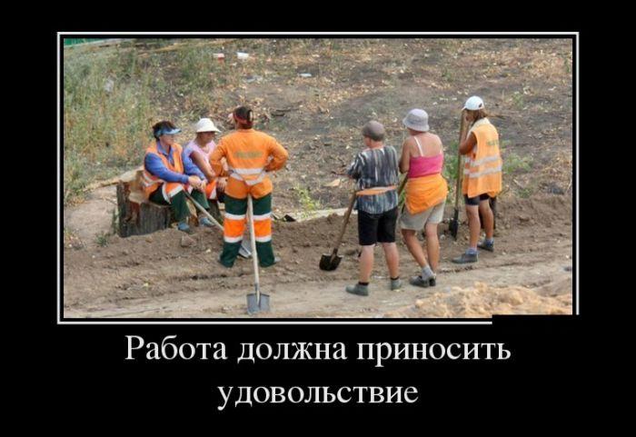 1483955241_demotivatory_08.jpg